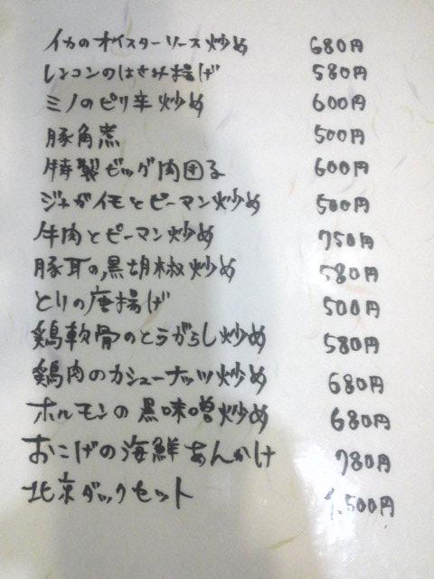 mini_110429_1942.jpg